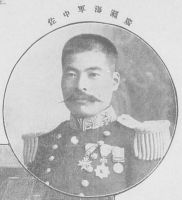 """A portrait of Hirose Takeo."" Source: Tsuboya Zenshirō, Nichiro sen'eki kaigun shashin-shū, dai ni shū [The Navy's Photographic Album of the Russo-Japanese War, Volume 2], p. 5. Acquired via the Kokuritsu kokkai toshokan dejitaru korekushon. Copyright on the work has expired."