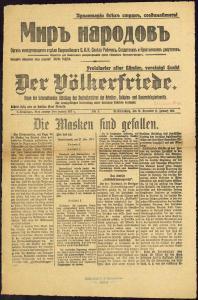 Abbildung 9: Erste Seite einer russischen Flugschrift vom Januar 1918: Der Völkerfriede, herausgegeben vom Organ der internationalen Abteilung des Zentralkomitees der Arbeiter- Soldaten- und Bauerndelegiertenräte (BfZ, Signatur 1_070_001)