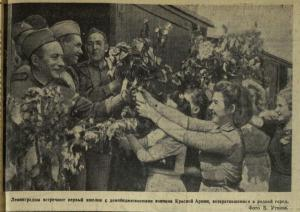 Leningraders meet tghe first echelon with demoblized Red Army soldiers