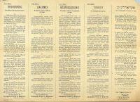 """Abb. 4: """"Verordnung betreffend Kuchenbackverbot"""" des Oberbefehlshaber Ost von 1917, Bibliothek für Zeitgeschichte, 2.13/18"""