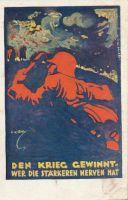 Bildpostkarte Den Krieg gewinnt, wer die stärkeren Nerven hat © Universität Osnabrück, Historische Bildpostkartensammlung Prof. Dr. Sabine Giesbrecht.